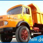 صدای بوق کامیون